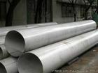 不鏽鋼工業管