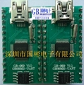 UART串口控制语音模块