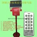 太阳能语音驱鸟器 3