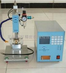 FPC脈衝熱壓機