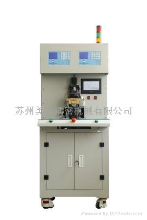 DS極細同軸線焊接機 1