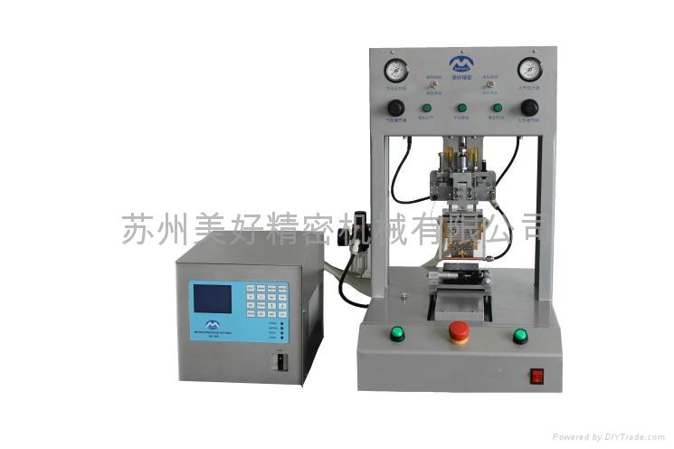DS極細同軸線焊接機 2