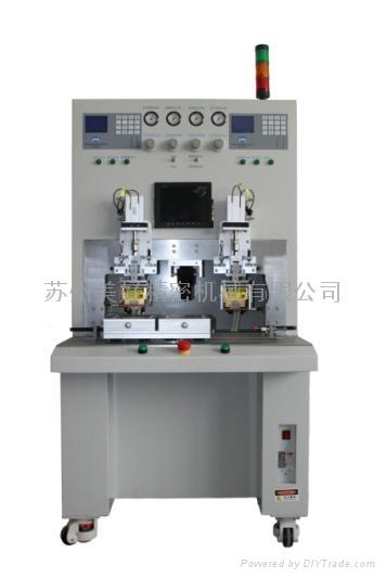 DS極細同軸線焊接機 3