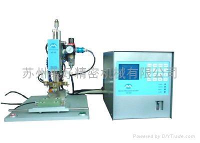手動脈衝熱壓機 1