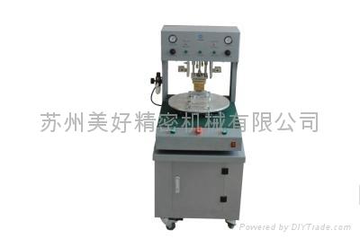 轉盤式脈衝熱壓機 1