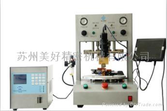 一體式熱壓機 1