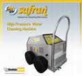 High Pressure Water Jet
