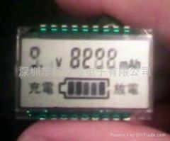 定制小尺寸LCD液晶屏