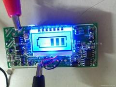 小尺寸LCD液晶屏模块