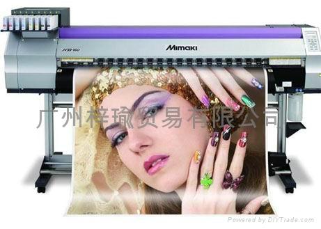 数码印花机 1