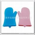 硅膠隔熱手套 2