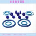 廣東生產橡膠圈 橡膠制品氟橡膠密封圈廠家 2