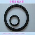 廣東生產橡膠圈 橡膠制品氟橡膠密封圈廠家 3