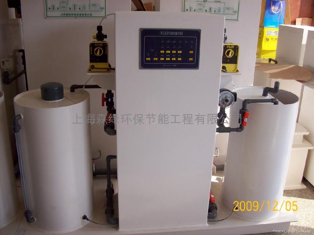 二氧化氯发生器 1