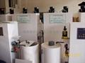 二氧化氯发生器 2