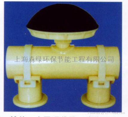 球冠形可張微孔曝氣器 1