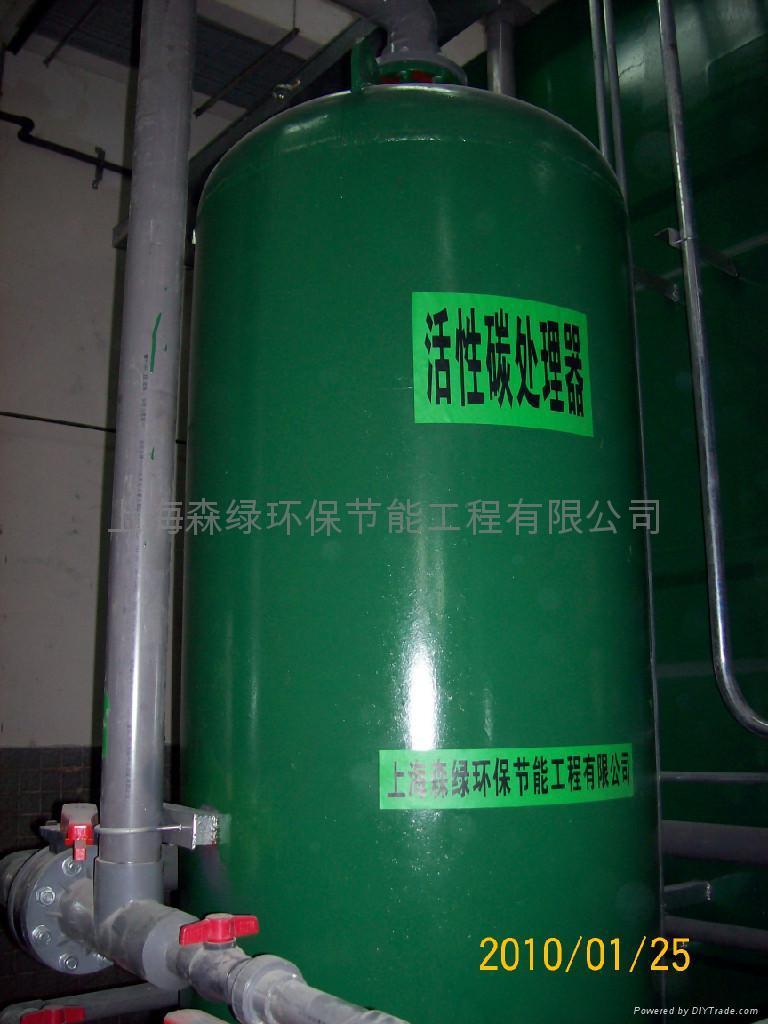 活性炭过滤器 1