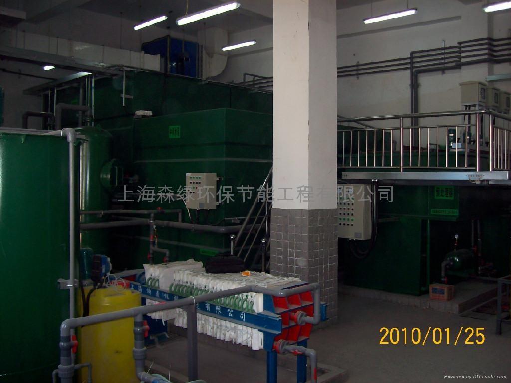 浦东国际机场机库大修废水工程