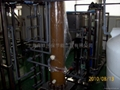 超纯水设备离子交换混床