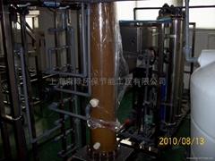 超純水設備離子交換混床