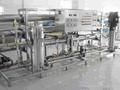 电镀涂装行业高纯水设备