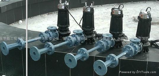 液下射流曝氣器系列 1
