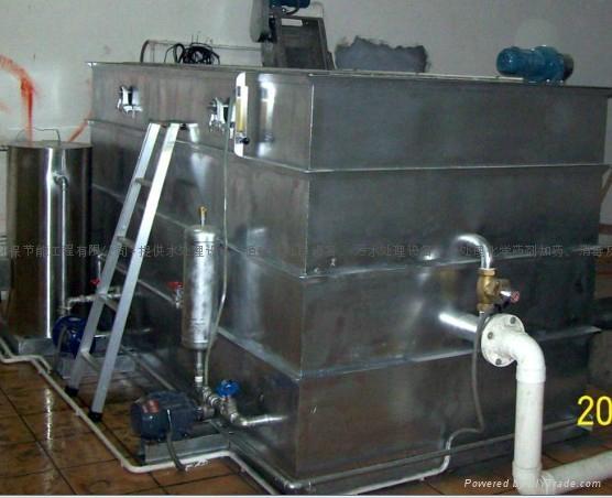 全自動帶電加熱油水分離器 3
