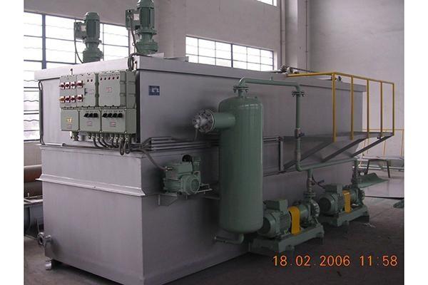一体化污水处理器 1