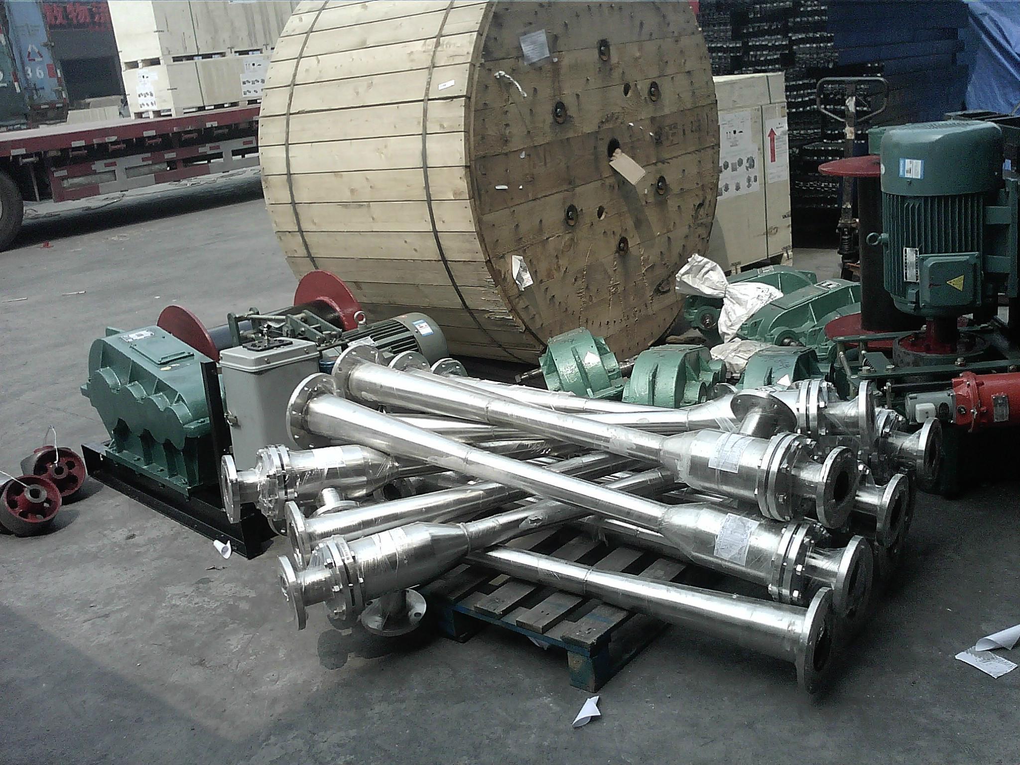 液下噴射流式混合曝氣器 1