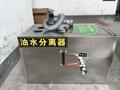 森綠無動力油水分離器 3