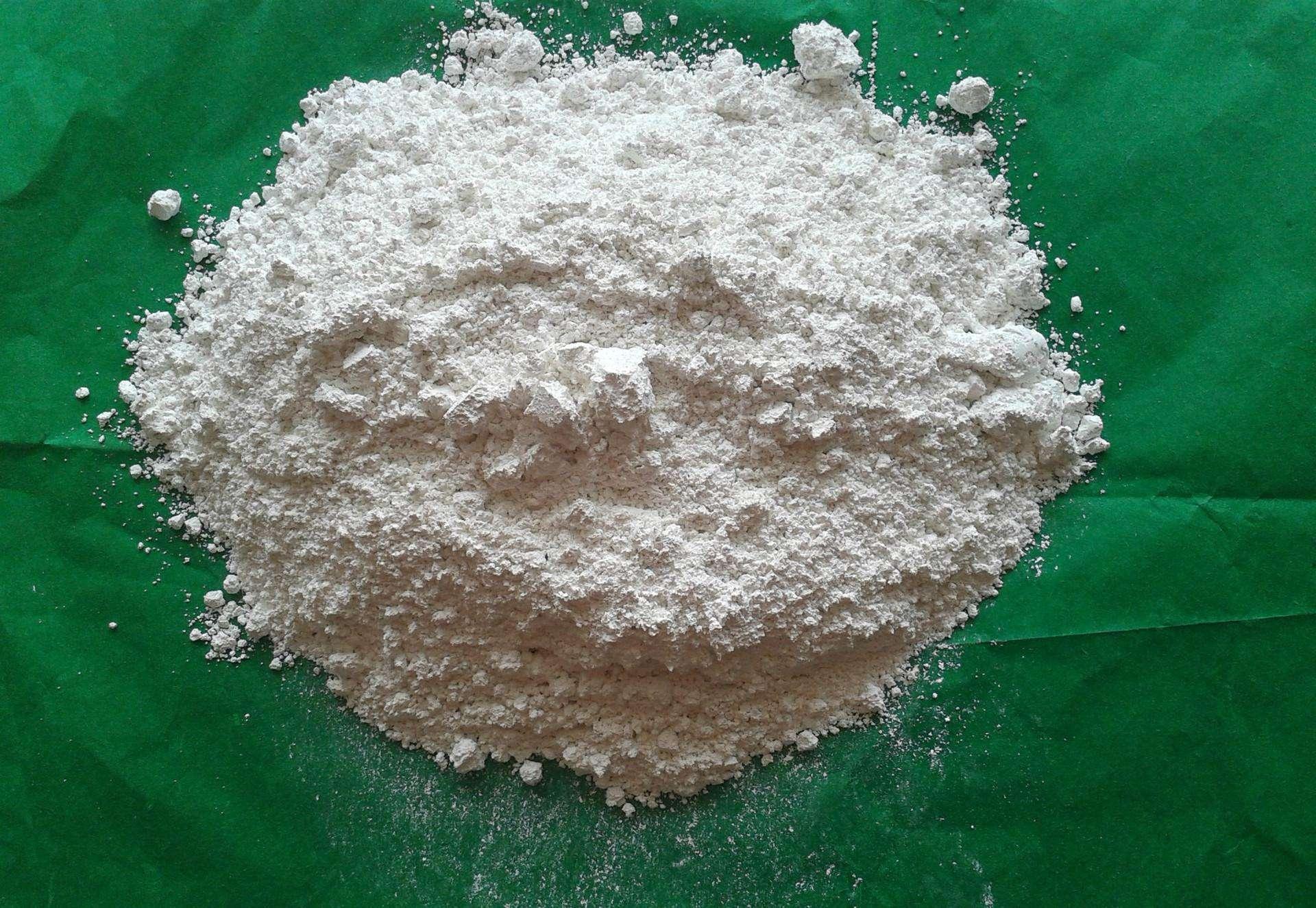 氧化钙 2