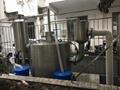 SLDZ-BF智能型油水分離器 3
