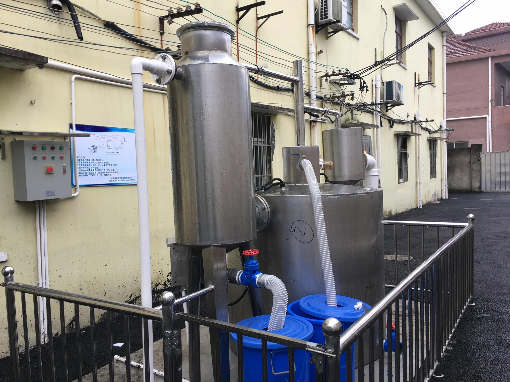 SLDZ-BF智能型油水分离器 5
