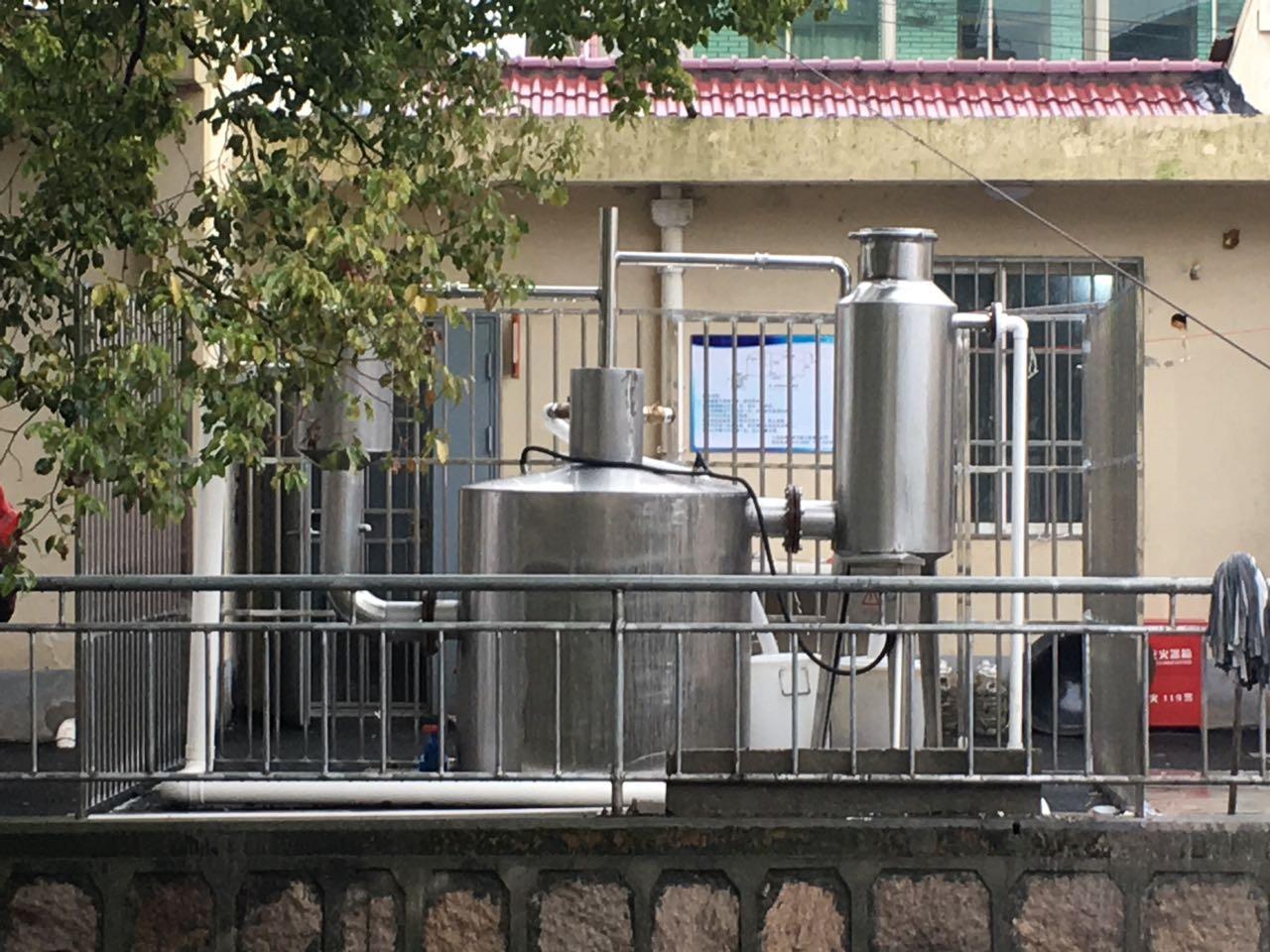 全自動帶電加熱油水分離器 1