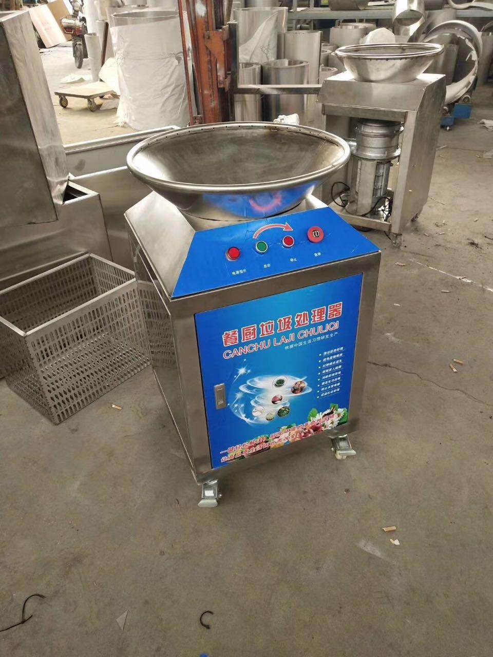 商用餐厨垃圾粉碎机 2