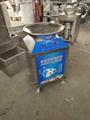 商用餐厨垃圾粉碎机