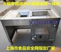 上海森綠火鍋專用油水分離器收殘一體機電加熱隔油除渣 2