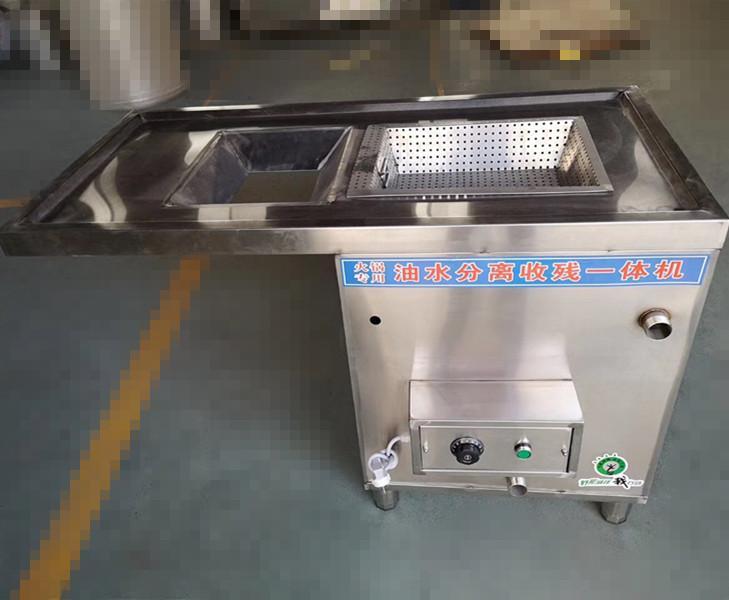 上海森綠火鍋專用油水分離器收殘一體機電加熱隔油除渣 3