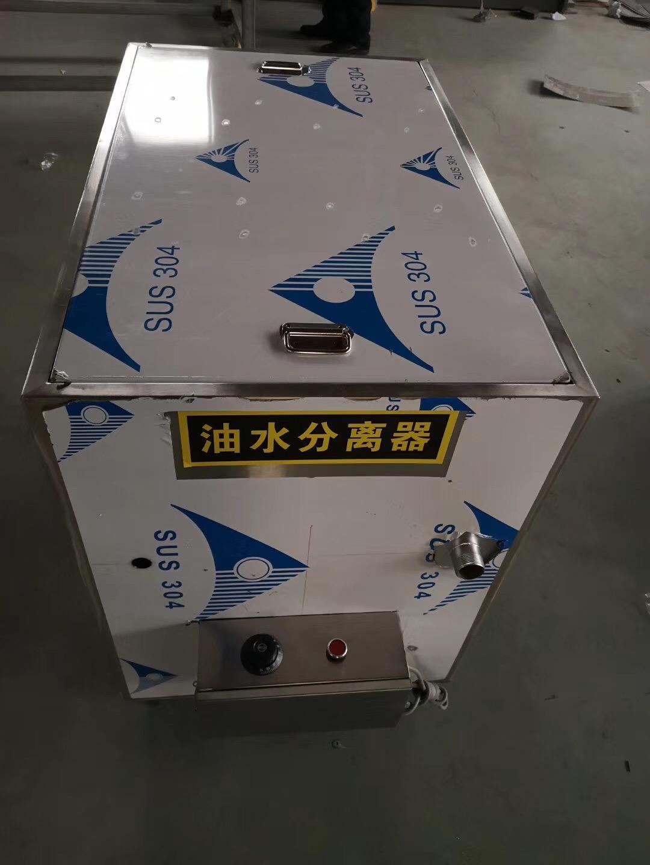 上海森綠火鍋專用油水分離器收殘一體機電加熱隔油除渣 4