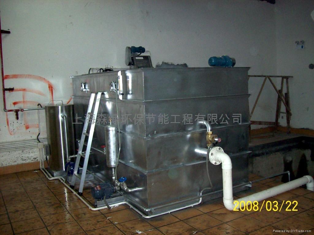 油水分離器 5