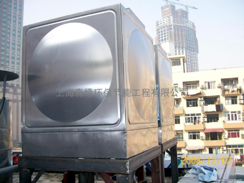 不鏽鋼組合膨脹水箱 1