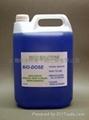 管道油脂降解剂