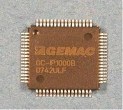 编码器细分芯片GC-IPl000B