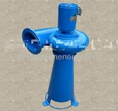 volute axial flow low head micro hydro