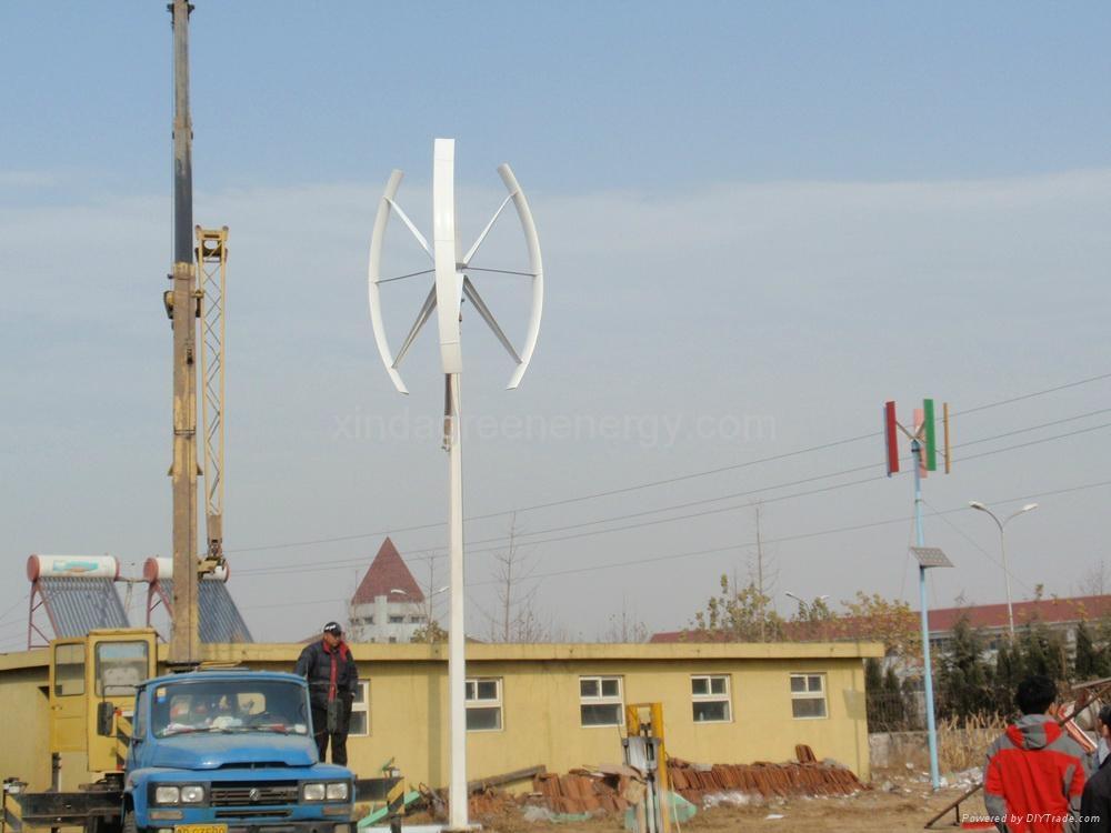 Vertical Axis Maglev Wind Turbine Generator 300W 500W 1kw 3kw 5kw 10kw 1