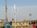 Vertical Axis Maglev Wind Turbine