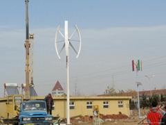 Vertical Axis Maglev Wind Turbine Generator 300W 500W 1kw 3kw 5kw 10kw