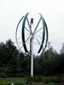 Vertical Axis Maglev Wind Turbine Generator 300W 500W 1kw 3kw 5kw 10kw 2