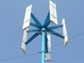 Vertical Axis Maglev Wind Turbine Generator 300W 500W 1kw 3kw 5kw 10kw 3