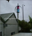 Maglev wind power generator 2000W 2